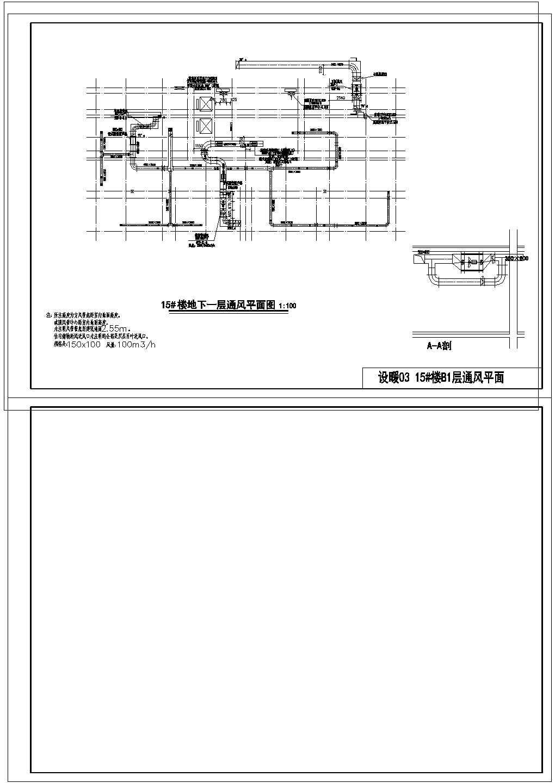石家庄某住宅楼地下室通风平面图图片3