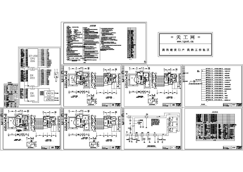 泗阳某别墅智能化设计cad图纸图片1
