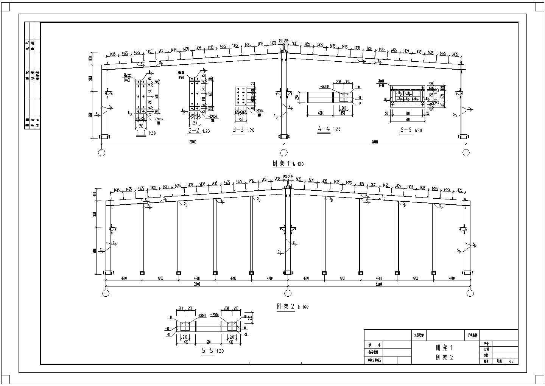 某3000平方米轻钢厂房建筑结构图纸(含计算书)图片1