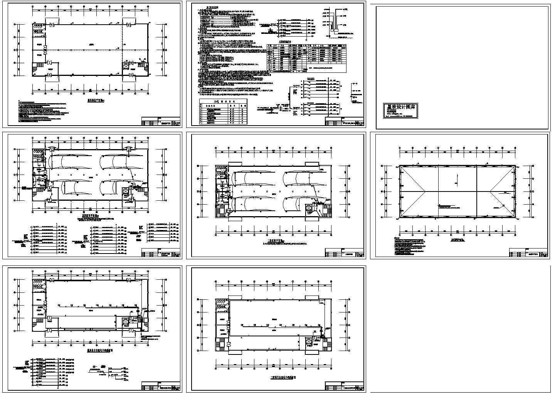 某2629�O二层框架结构厂房电气施工图纸图片1