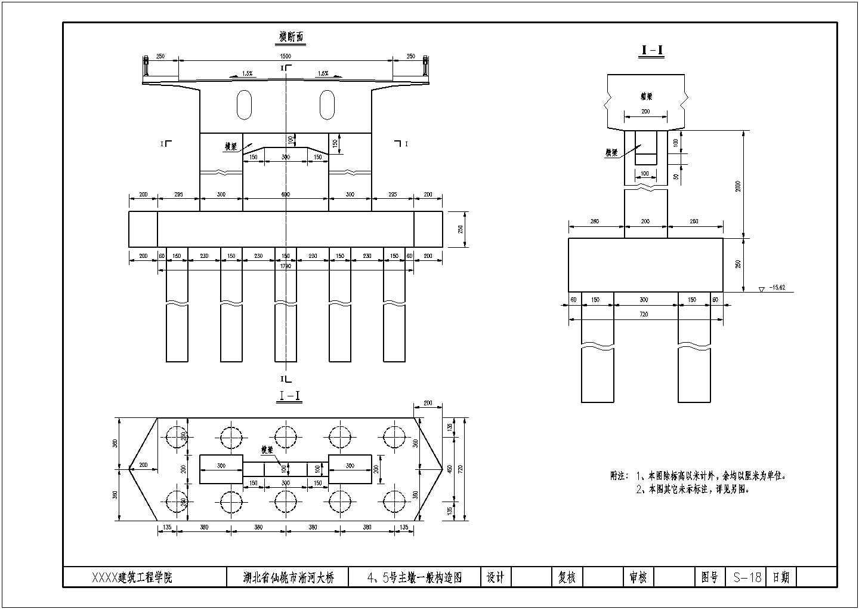 跨度(50+70+50)m连续刚构公路―Ⅰ级桥宽20m设计图图片1