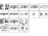 某1226�O三层砖混结构公司办公楼建筑结构施工图纸(标注明细)图片1