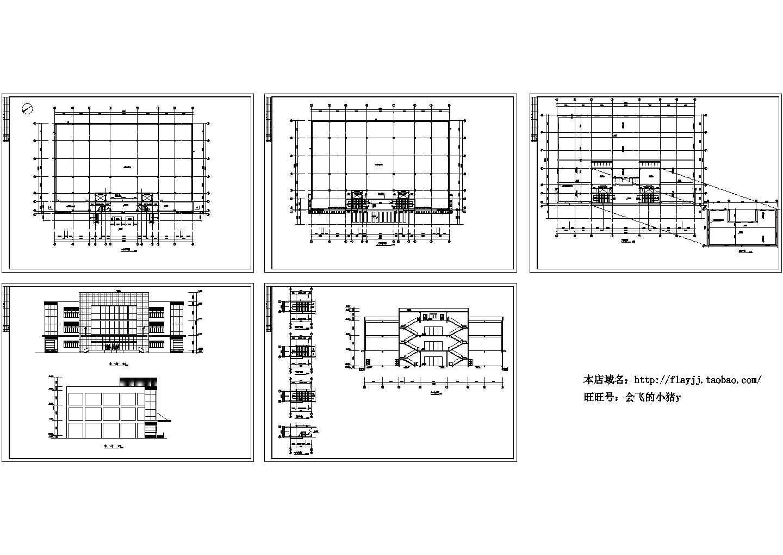 某三层物流仓库配送中心建筑设计图图片1