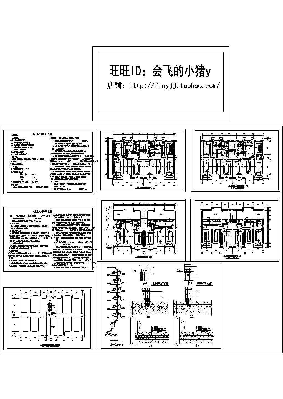 -1+6层(1梯2户3单元)4352.7平米住宅楼地板辐射采暖设计图图片1