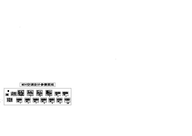 [浙江]某市公安局指挥中心综合楼暖通空调设计CAD施工图图片1