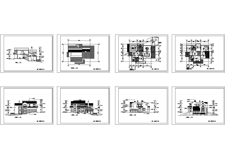 南京山地别墅B型方案图图片1