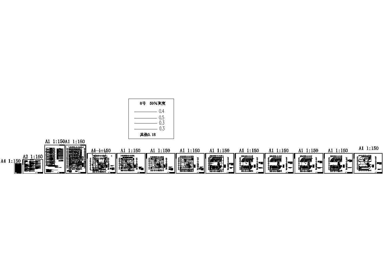 甲级设计院设计的23层酒店电消防cad图,共十二张图片1