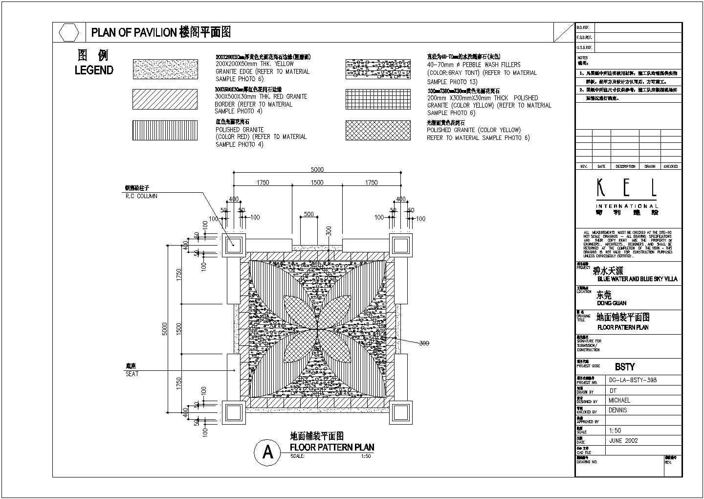 地面铺装平面设计cad图,共一张图片1