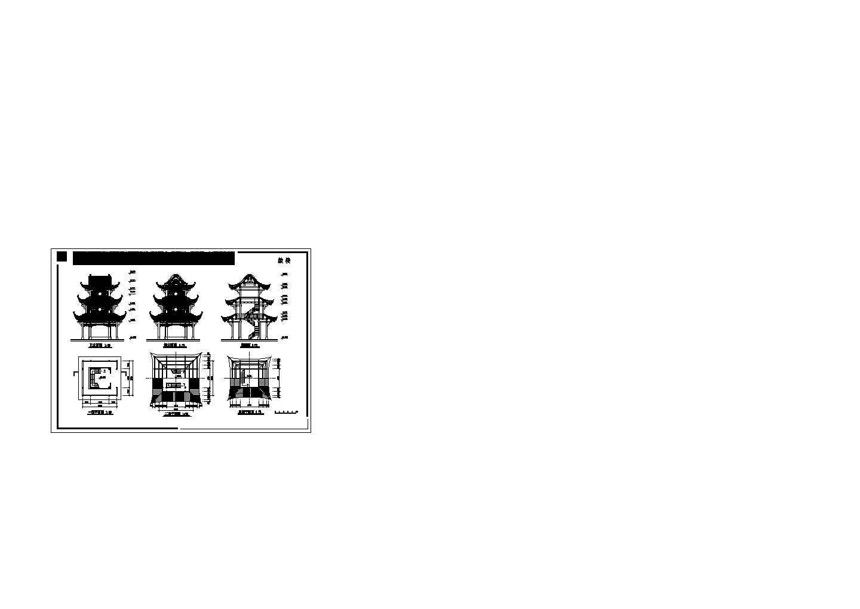 某宝轮寺建筑方案设计图图片1