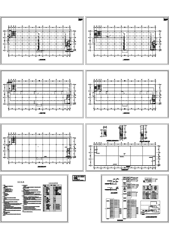 上海某二层厂房电气施工图纸图片1