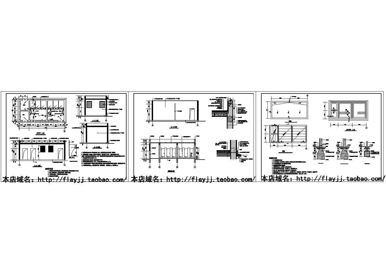 某砖混结构公共厕所方案(一层平面 四立面 剖面 基础平面布置图)图片1