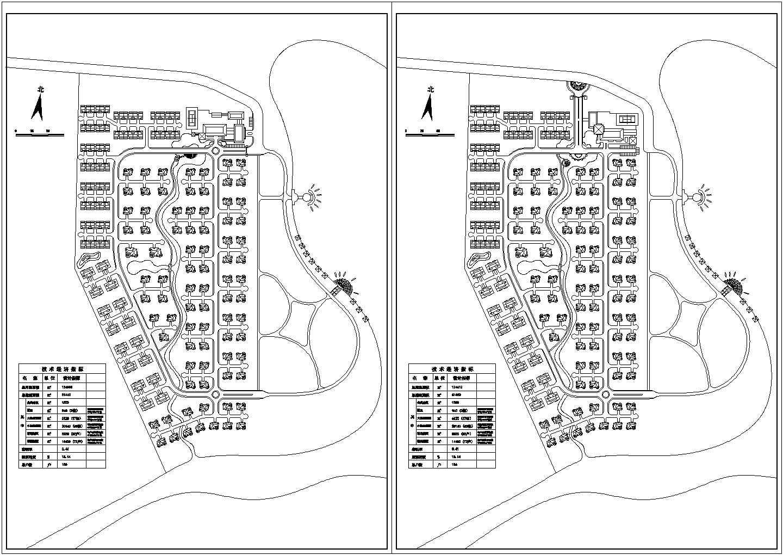 某十几万平米多户型别墅区总平面两种方案设计图图片1