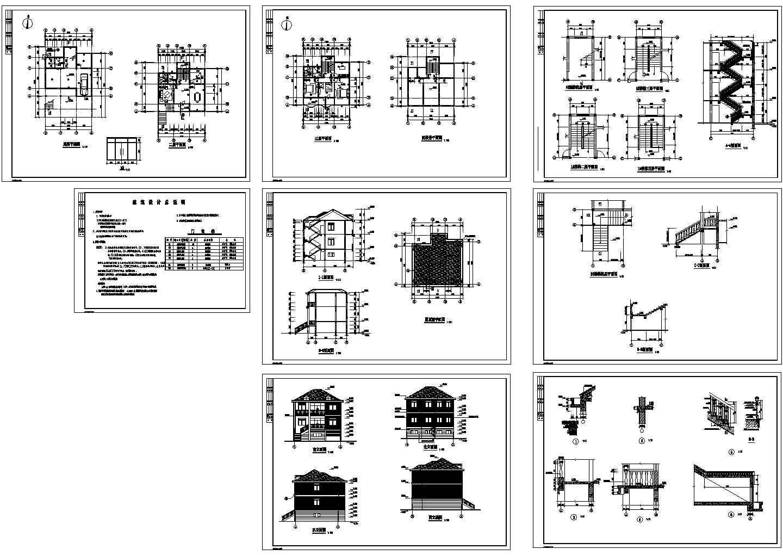 某地农村自建房建筑施工cad图纸图片1