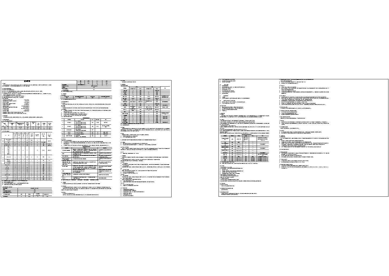 [四川]商业演艺中心空调通风防排烟系统设计图图片1