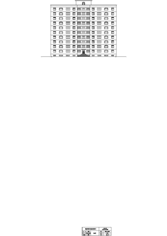 某15120平米半地下室地上10层钢框架住宅(计算书、建筑、结构图)图片1