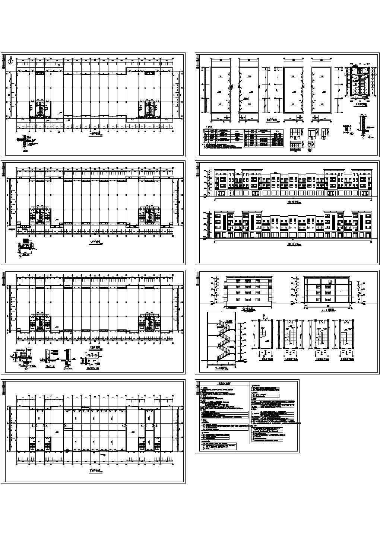 四层厂房建筑施工图,含设计说明图片1