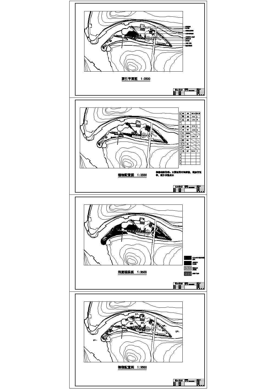 重庆水映长岛公园设计方案图纸(知名设计院设计)图片1