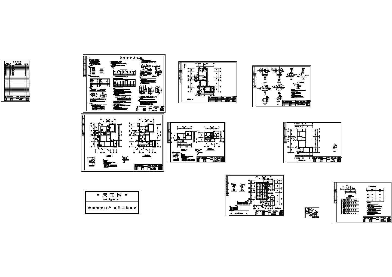 某地区鸡公山风景区别墅建筑结构水电施工图图片1