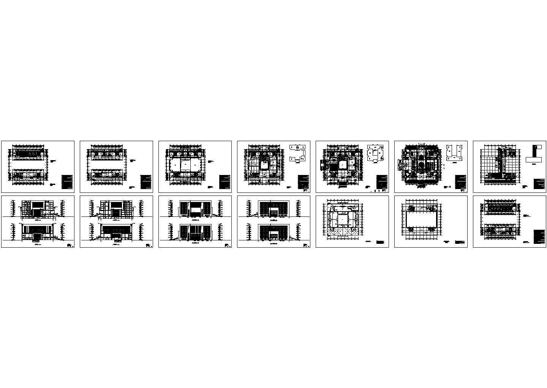 [黑龙江]办公楼建筑工程量清单报价实例(含地下车库图纸)图片1