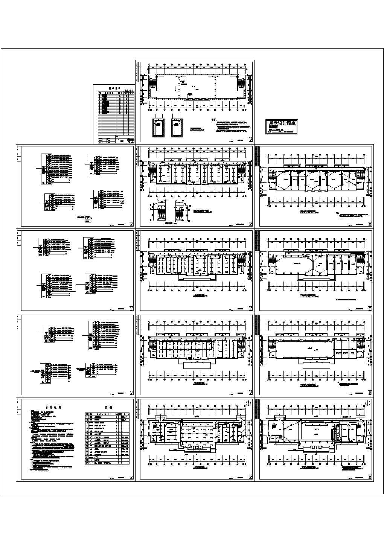 南方某四层电信办公楼电气图图片1