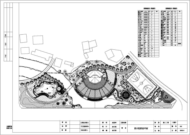 舟山某公园设计施工图图片1