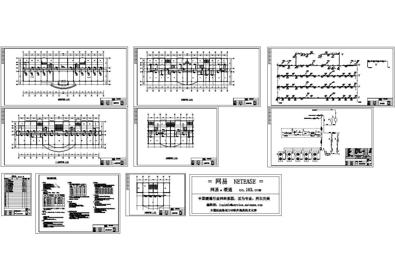 某地区综合办公楼空调设计施工cad图纸图片1