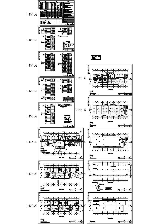 某纺织厂六层办公楼电气施工图纸图片1