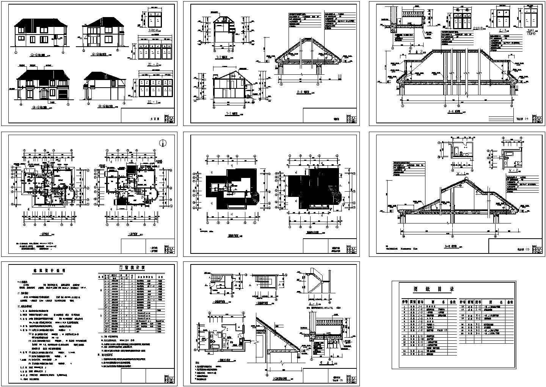 某地区北方二层别墅住宅建筑图图片1