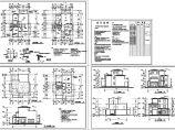 某三层砖混结构地中海风格别墅建筑施工图纸,标注明细图片1