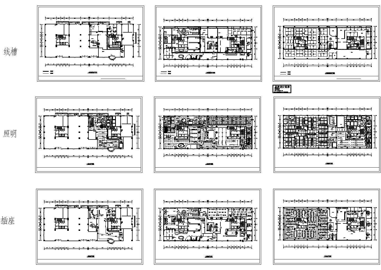 某三层休闲会所电气设计图图片1