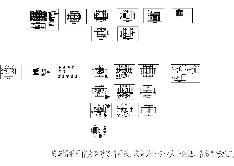 某豪华住宅房建筑方案设计图图片1