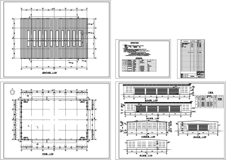 30m跨单层厂房建筑施工图纸图片1