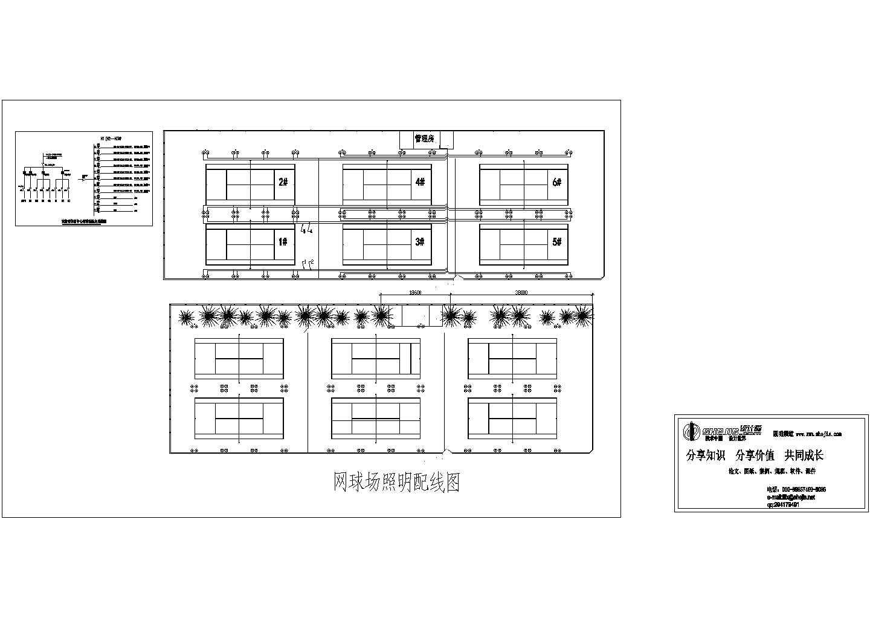网球场照明系统设计图图片1