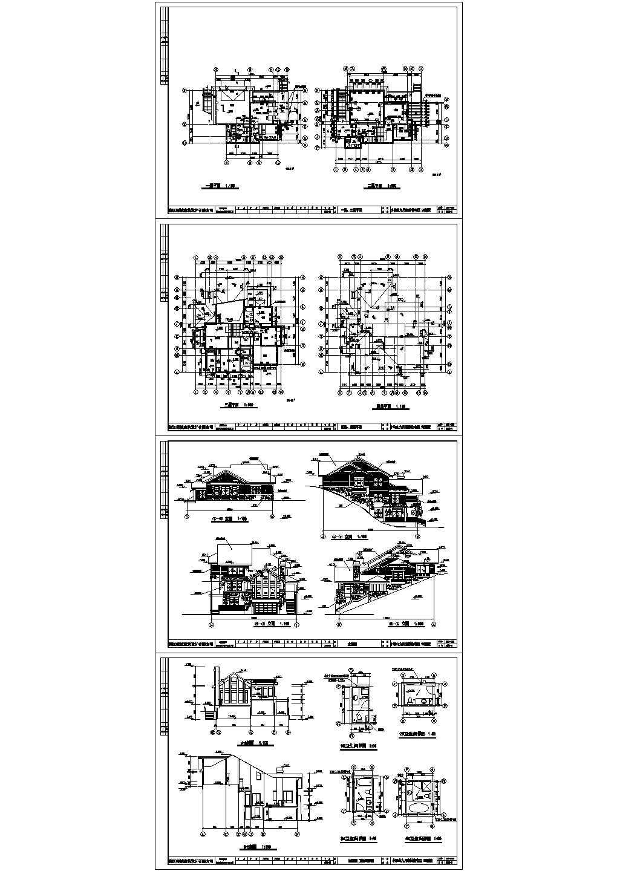 某三层独立山地别墅全套建施图图片1