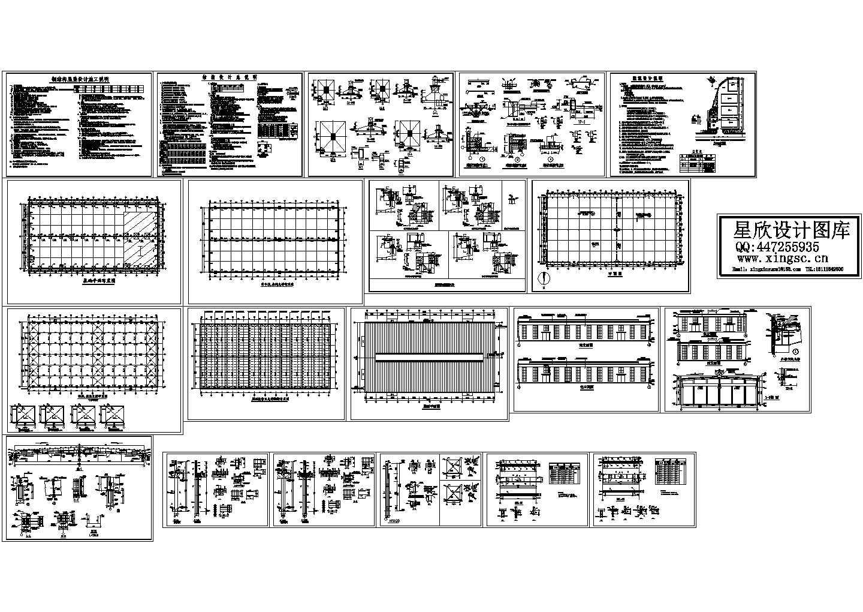 某全套框排架厂房建筑结构施工图图片1