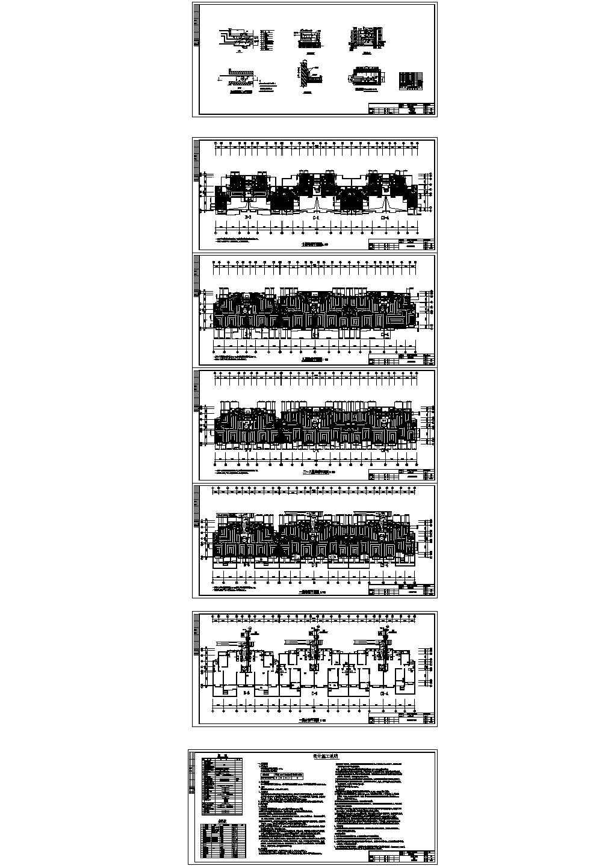 西安某住宅小区十层楼地板辐射采暖毕业设计图片1