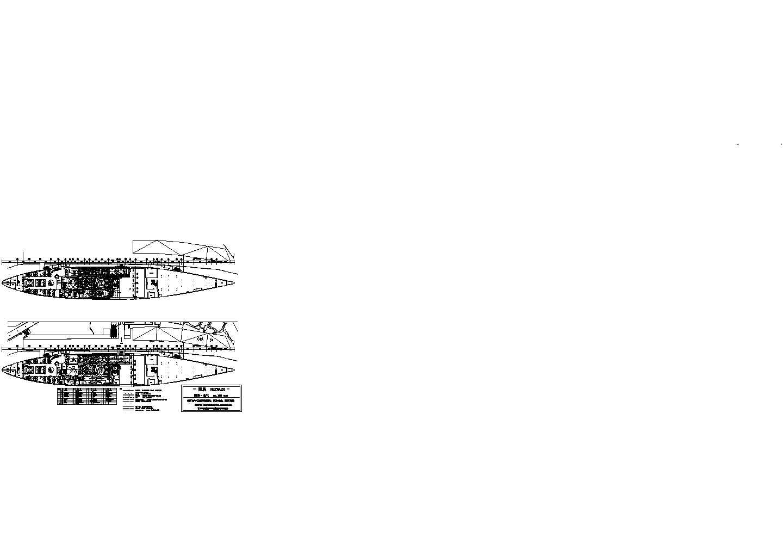 某豪华游轮电气照明平面图及火灾报警图图片1