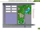 北京经济适用小区绿地景观设计方案图片1