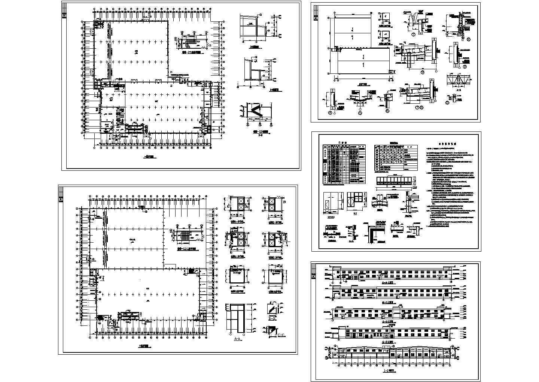 15300平方米单层某轻钢厂房建筑施工图,含设计说明图片1