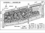上海别墅区建筑cad规划总图图片1