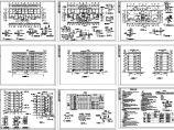 某单位集资房全套建施图(建筑设计说明)图片1