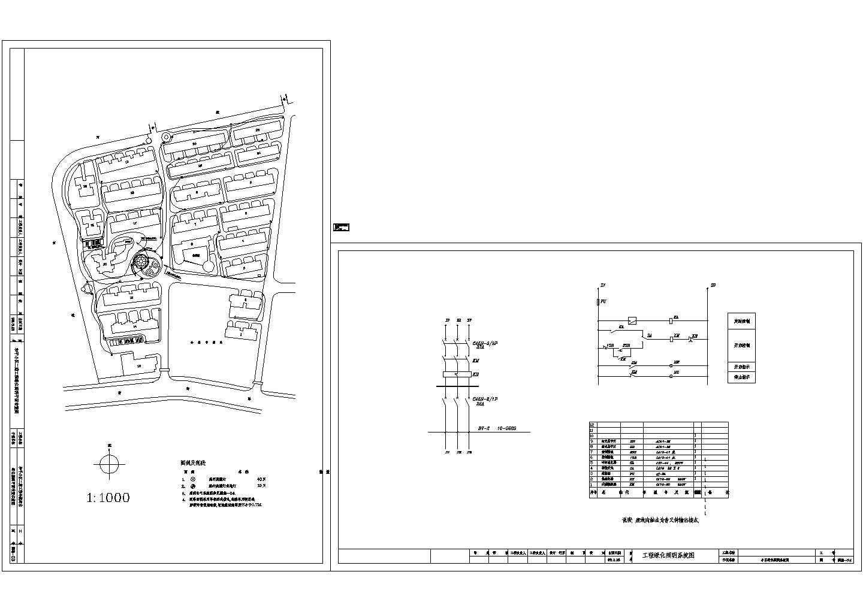 小区照明系统图图片1