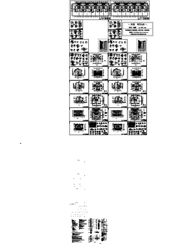 欧式高档别墅设计施工图纸图片1
