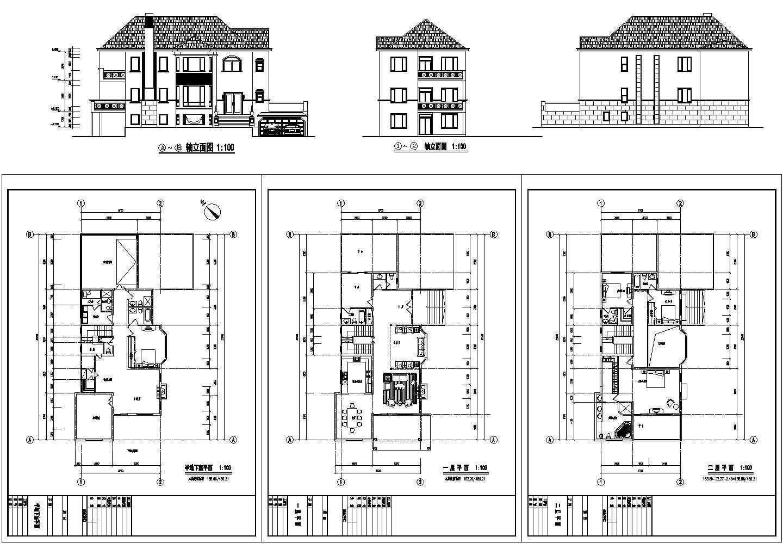 金华别墅建筑方案设计图图片1