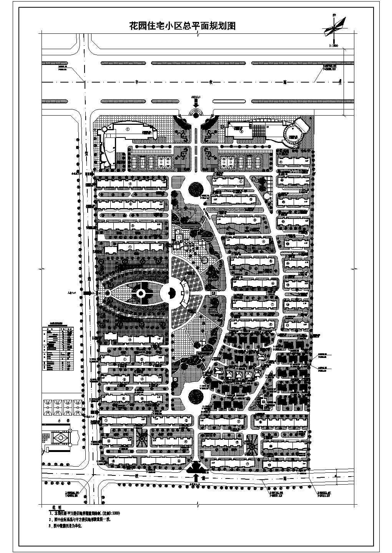 花园住宅小区总平面设计cad图,含设计说明图片1
