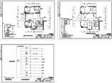 珠江广场A栋K型住宅室内装修施工图图片1