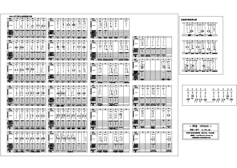 GG-1A(F)开关柜电气图纸图片1