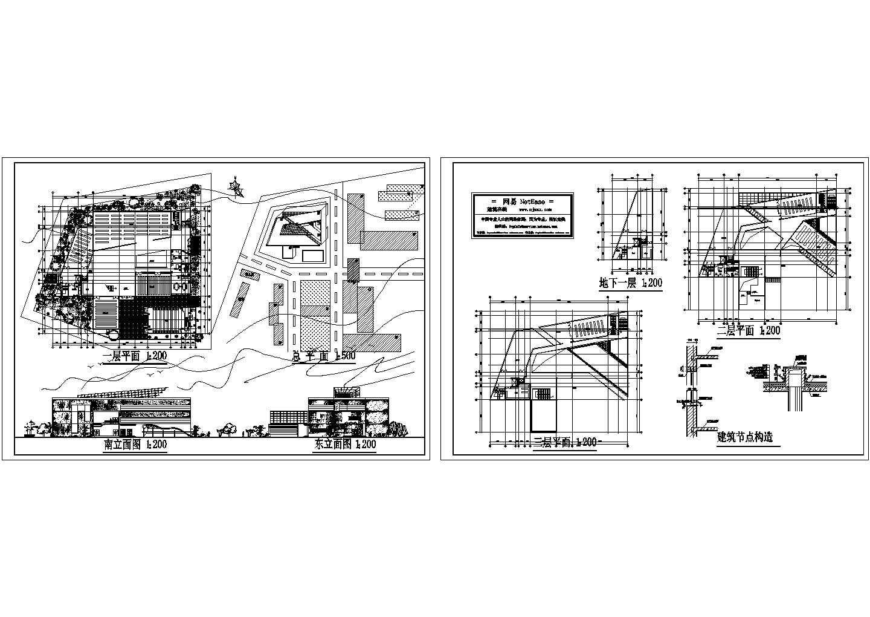 若干图书管办公楼建筑方案施工设计图图片1