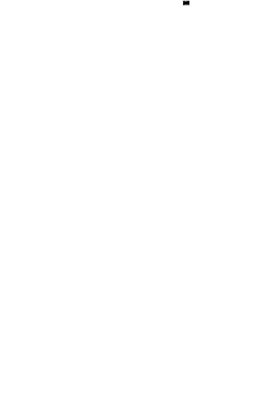 舜日花苑小区总平面图,含设计说明图片1