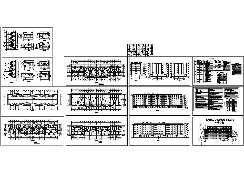 临汾市某六层砖混结构住宅楼2栋建筑施工图图片1